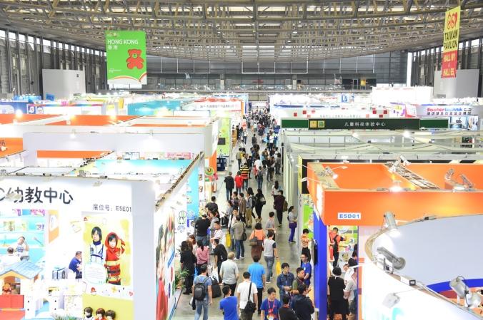 china toy expo