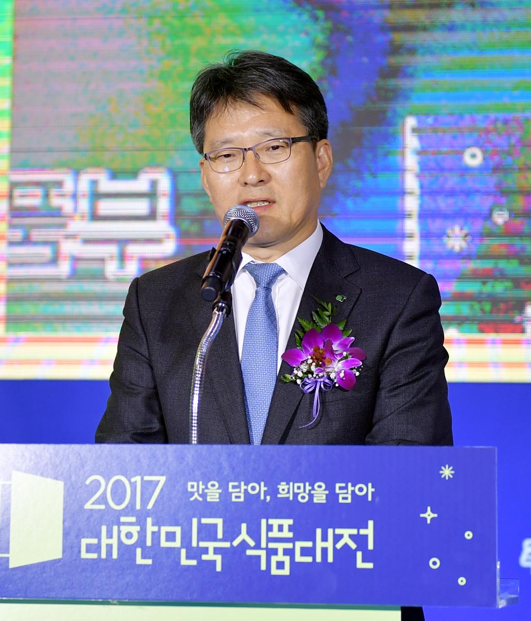 대한민국식품대전 여인홍 at 사장